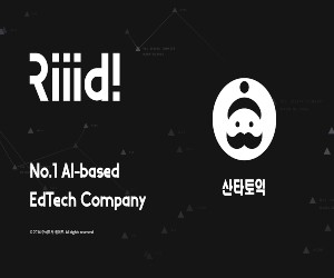 Riiid Secures USD 18 Million in Series C Funding