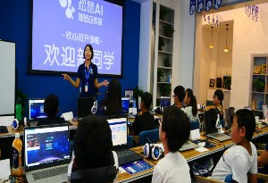 Squirrel AI Learning to Enter Overseas Market With Maths and Mandarin Lessons
